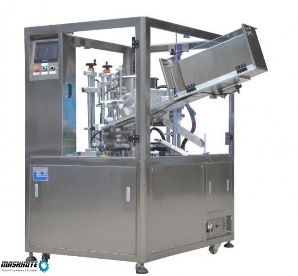 Автоматична машина за пълнене и запечатване на пласт ...