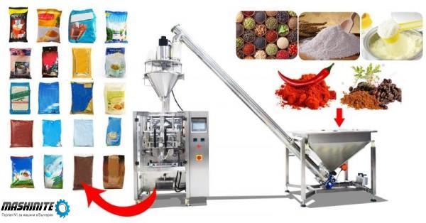 Автоматична вертикална пакетираща машина за прах