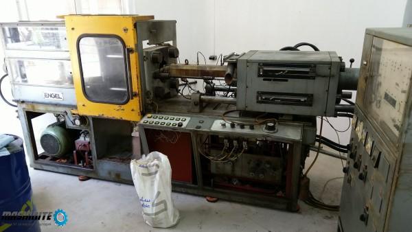 шприц за пластмаса и печатарски машини