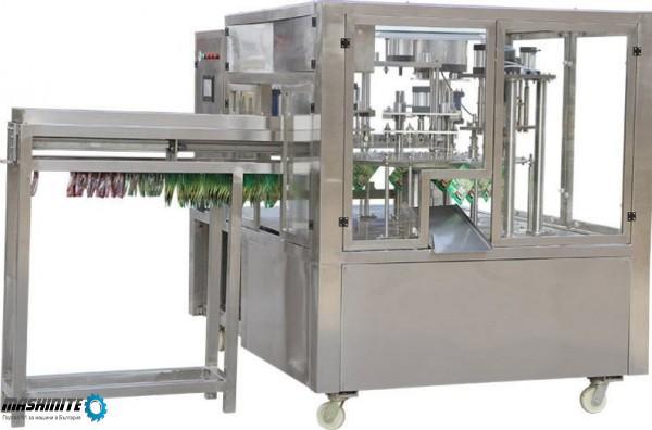 Автоматична машина за пълнене и затваряне на течност ...