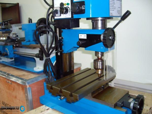 Фреза за метал, координатно пробивна машина
