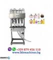 Пълначно Бутилираща- Дозираща Машина с 4 дюзи за Вино, Сок, Мляко, Олио, Оцет и други течности