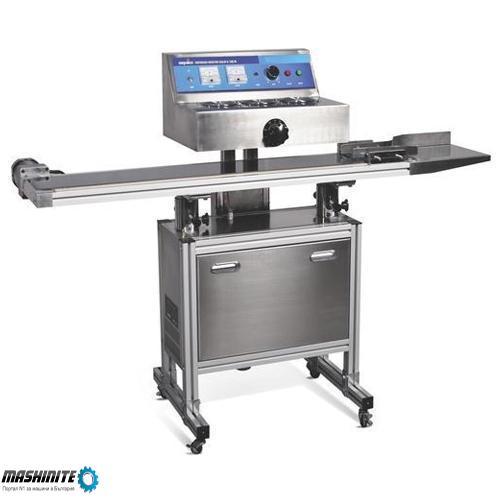 Автоматична машина за индукционно запечатване на шиш ...