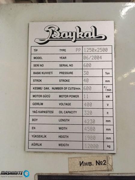 Щанца Baykal