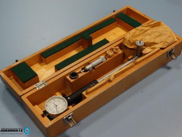 Вътромер 150-300 mm