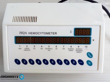 Хемоцитометър