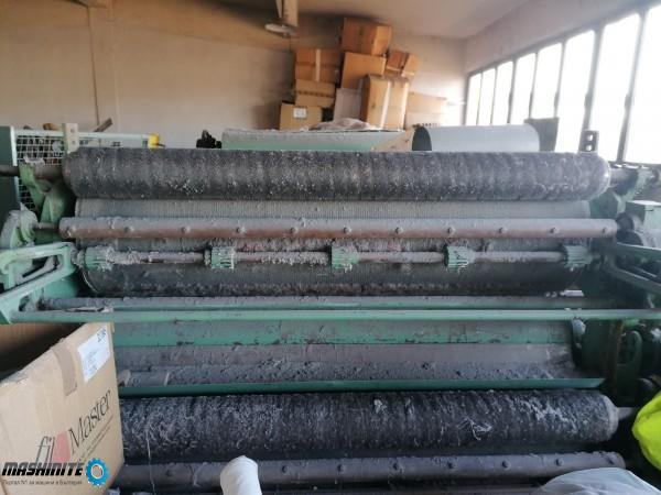 Текстилни машини за нетъкан текстил - чепкало и дара ...
