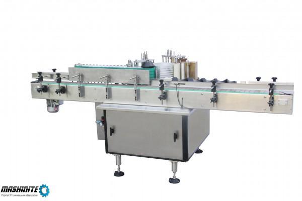 Етикетираща машина за хартиен етикет