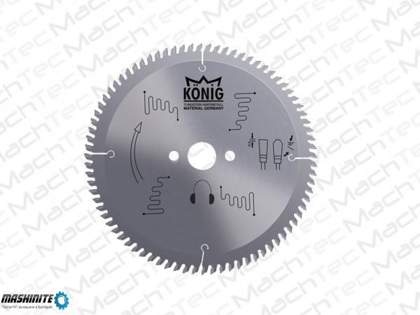 Режещ диск за Алуминиеви и PVC профили KONIG