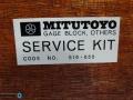 Mitutoyo 516-650 комплект принадлежности към плоскопаралелни мерки