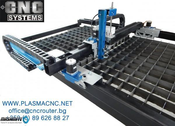 CNC Plasma от производител, ЦНЦ рязане, гаранция ...