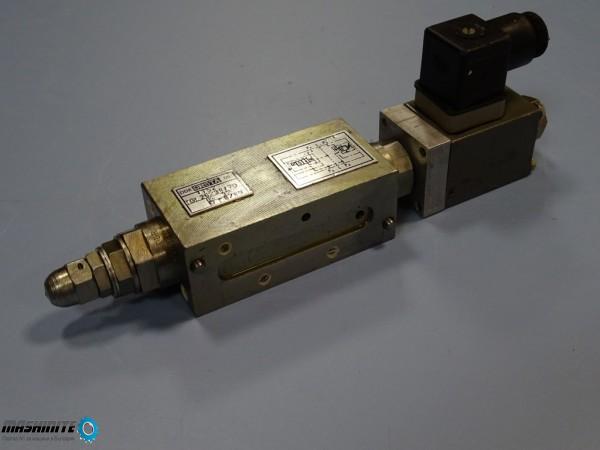 Разпределител Хидравличен ORSTA TGL-26238/70 1552