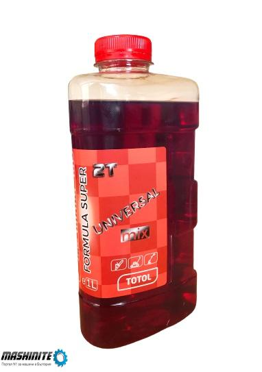 Двутактово масло 2Т, червено