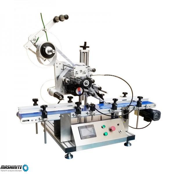 Автоматична машина за горен етикет