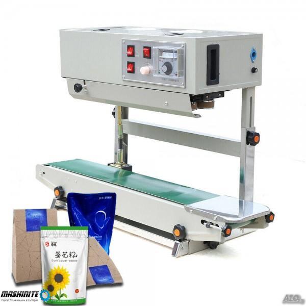 Вертикална залепваща машина за пликове с поставяне н ...