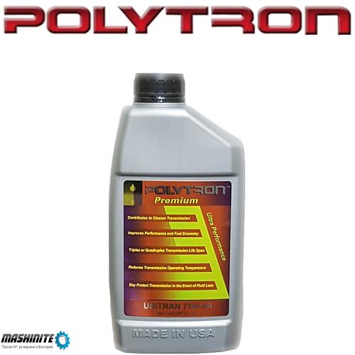 POLYTRON 75W-80 - Трансмисионно масло за ръчни скоро ...