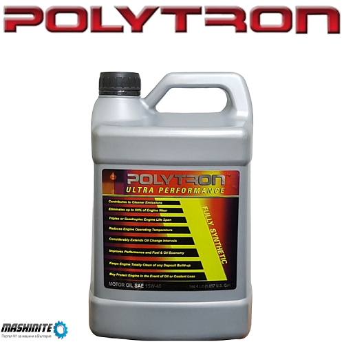 POLYTRON SAE 15W40 - Синтетично моторно масло - инте ...