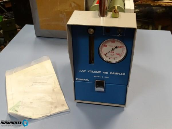 Газ-анализатор Low Volume Air Sampler SIBATA L-15P