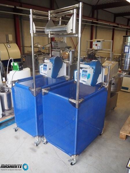 Опаковъчна машина за запълване на обем