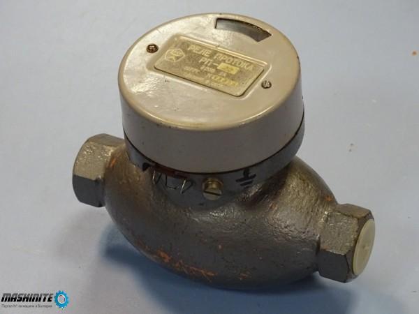 Реле ПРОТОКА РП-20 за контрол на флуиди